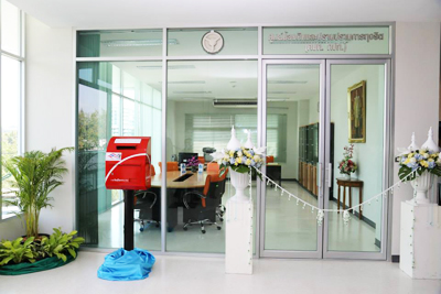 pwa-cor-office
